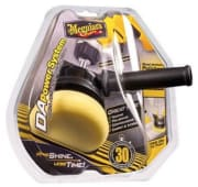 Walmart offers the Meguiar's Dual Action Polishing Power System Tool for $34.12. (Amazon charges the same.) Pad your order over $35 to bag free shipping; otherwise, shipping adds $5.99