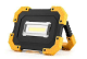 400-Lumen Portable Rugged COB Work Light for $7 + free shipping