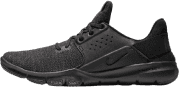 Nike Men's Flex Control 3 Shoes. That's the best price we could find by $13.