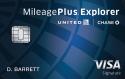 United MileagePlus® Explorer Card: 50,000 bonus miles