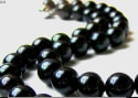 11.5mm AAA- Black Freshwater Pearl Necklace for $39 + free shipping