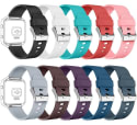 Aiunit Fitbit Blaze Bands from $10 + free shipping w/ Prime