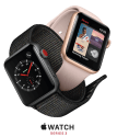 Apple Watch Series 3 for T-Mobile: Buy 1, Get 2nd 50% off + free shipping