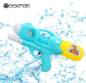 Geekper Super Soaker Water Gun for $9 + free shipping w/ Prime