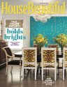 House Beautiful 1-Year Subscription: 10 issues for free