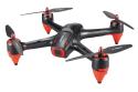 SkyDrones Pro X1 720p VR Drone w/ Mini Drone for $55 + free shipping