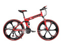 "26"" Folding Mountain Bike for $300 + free shipping"