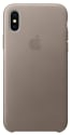 Apple Leather Case for iPhone X for $5 + free shipping