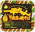 Myojo Ippeichan Yakisoba Insant Noodle 6-Pack for $11 w/ Prime + free shipping