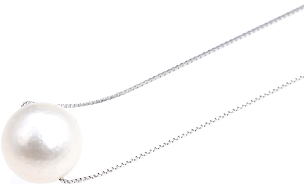 12mm South Sea Pearl Solitaire Necklace $49