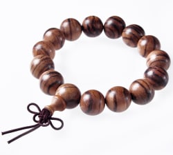 Chenxiang / Eaglewood / Agarwood Bracelet for $20