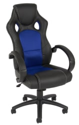 PU Leather Executive Racing Office Chair for $60