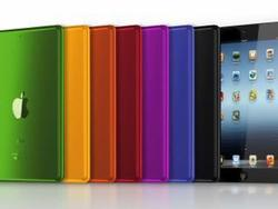 !!Rumor Roundup!!: Non-Stop iPad mini!