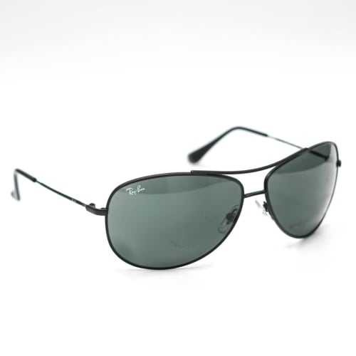 Ray-Ban Sunglasses: 40% off + free shipping